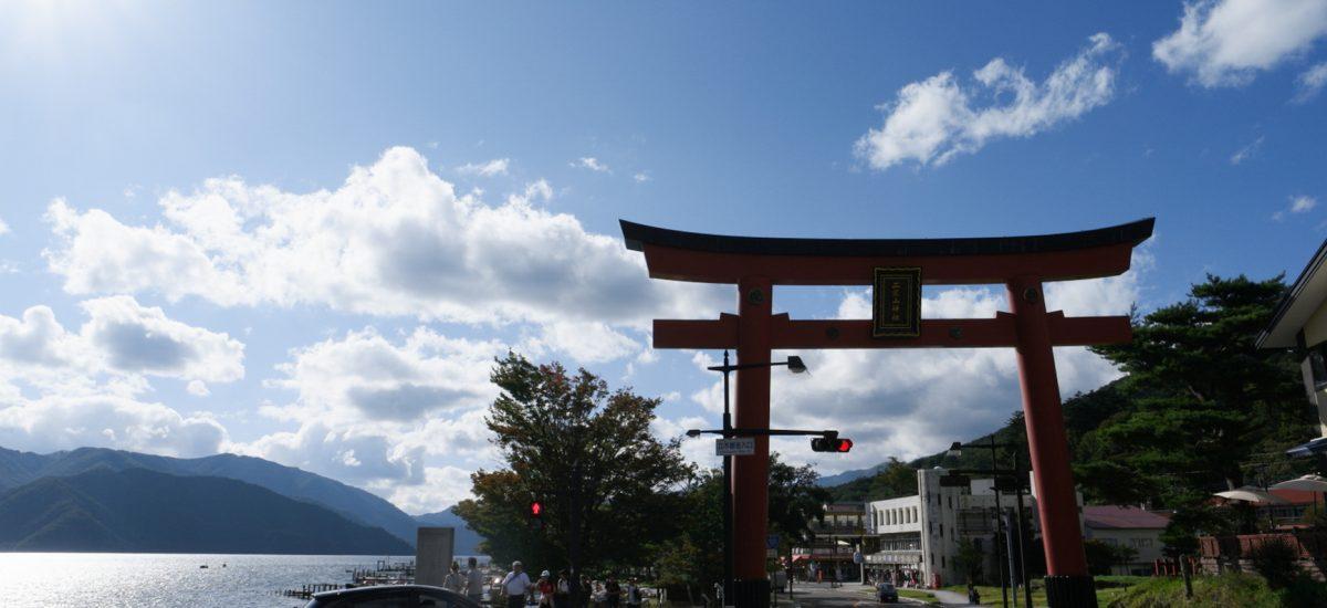 Japan Trip 2017: 7D6N in Tokyo & Nikko