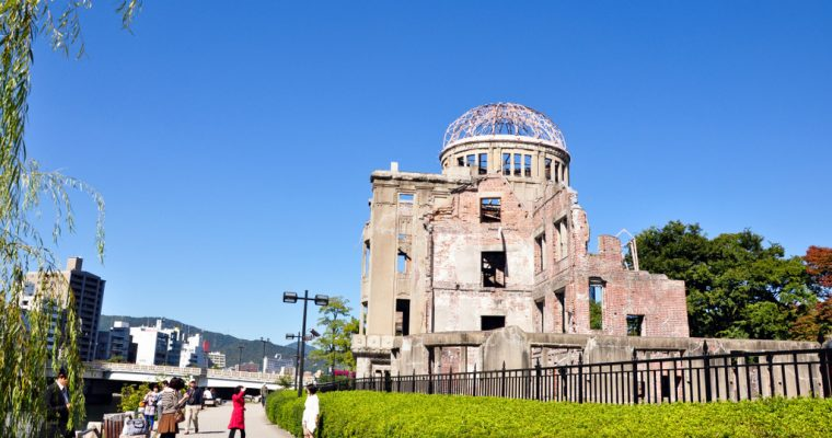 Japan Trip Day 2: Hiroshima