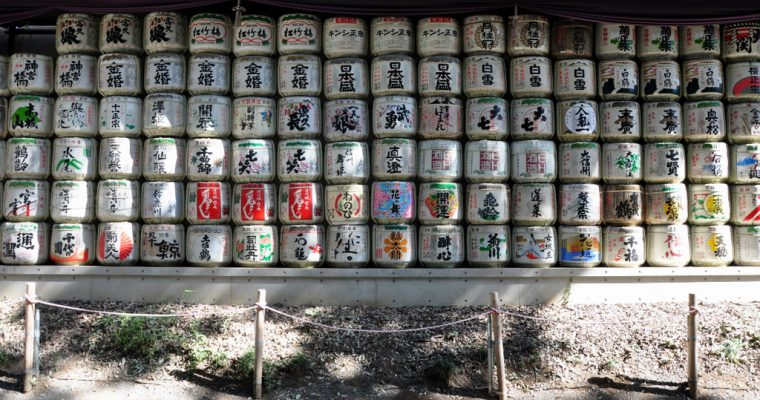 Things to do in Tokyo, Japan (Part 2)