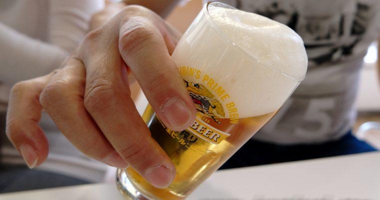 YOKOHAMA: Kirin Yokohama Beer Village @ Namamugi