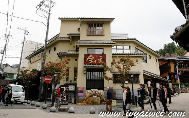 Things to do in Arima Onsen