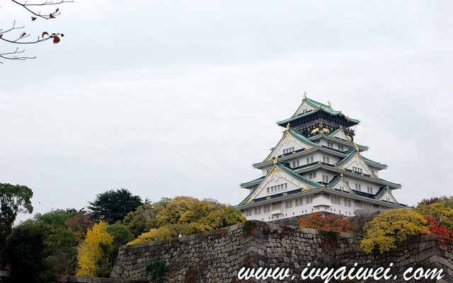 Things to do in Osaka (Autumn)