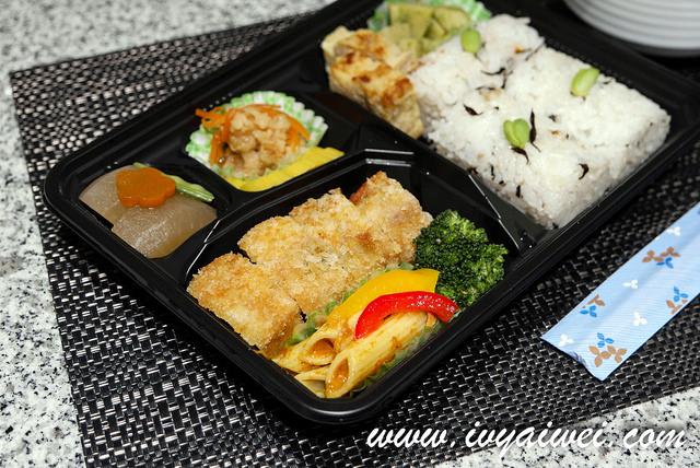 Rm 15 bento @ Waza + Café, Isetan The Japan Store KL