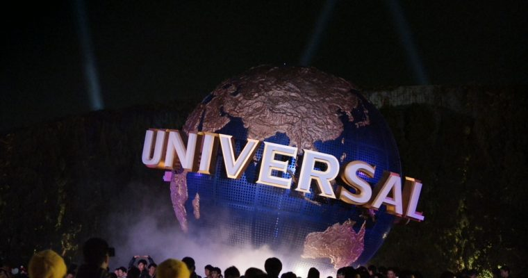 OSAKA: Universal Studio Japan – 15th Anniversary