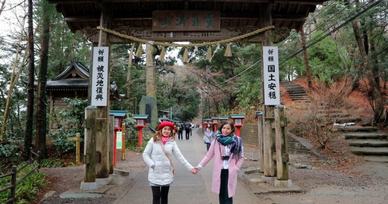 Things to do in Mount Takao (Takaosan)
