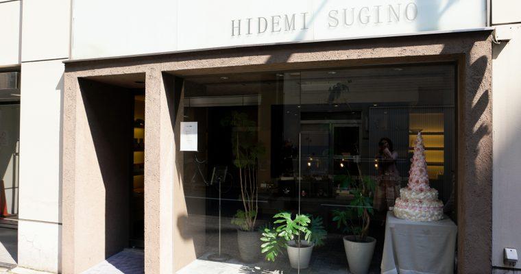 TOKYO: Pâtisserie Hidemi Sugino @ Kyobashi