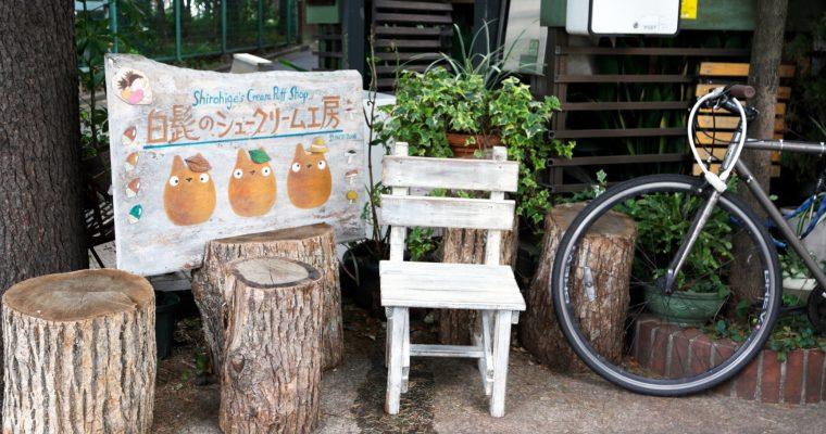 TOKYO: Shiro-hige's Cream Puff Factory