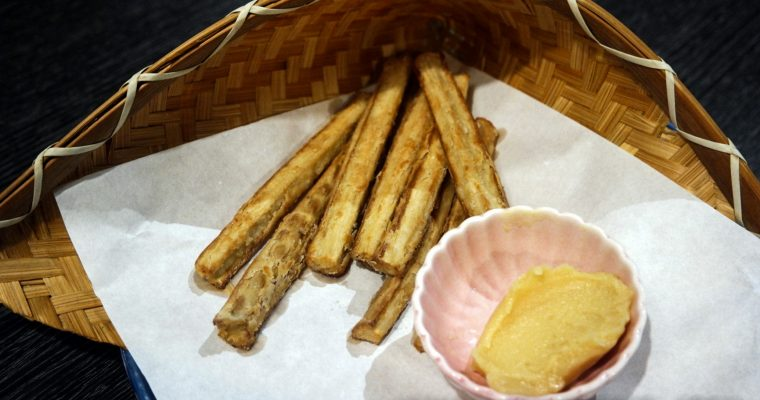 Chitose Japanese Restaurant @ Solaris Mon't Kiara
