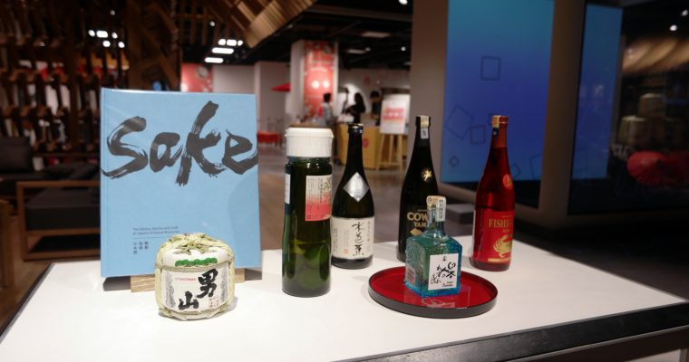 Sake Fair @ Isetan The Japan Store, Lot 10 KL