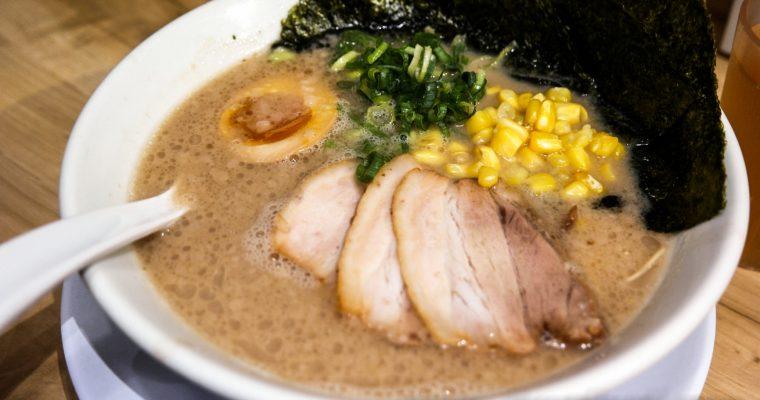 TOKYO: Ippudo Ramen 博多一風堂