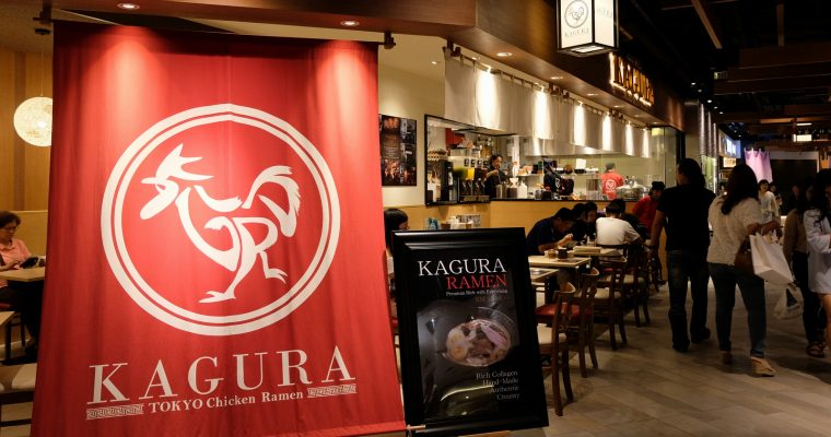 Kagura Ramen @ J's Gate Dining, Lot 10 KL