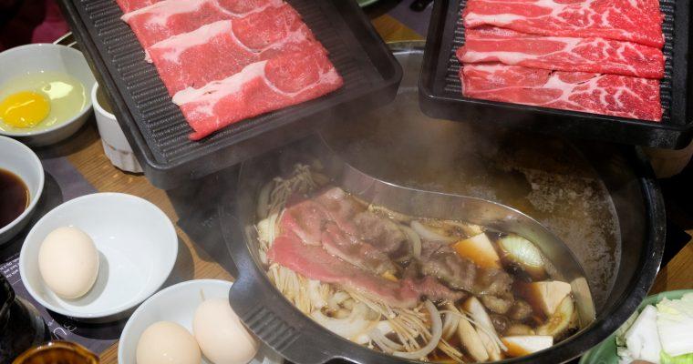 Mo-Mo Paradise @ J's Gate Dining, Lot 10 KL