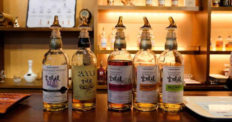 SENDAI: Nikka Whisky Miyagikyo Distillery