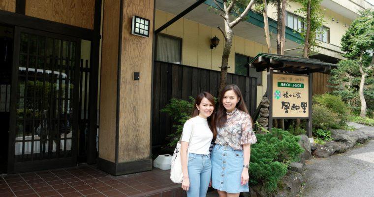 NIKKO: Hotel Nikko Green Fuwari Natsukashiya