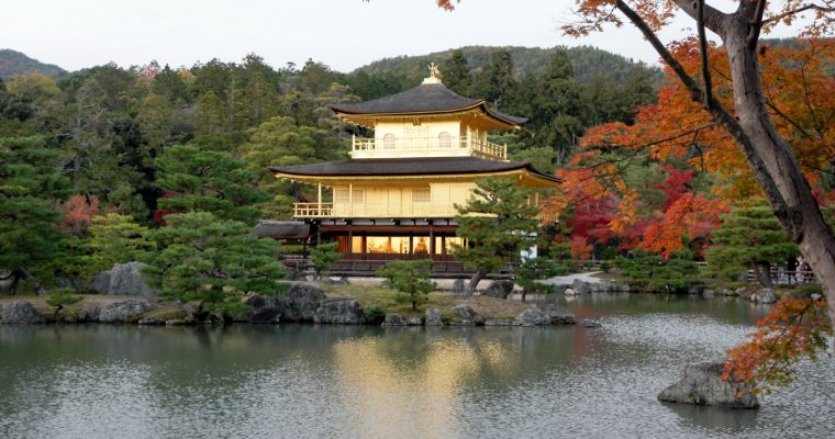 Things to do in Kyoto (Autumn)