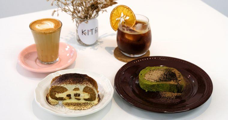 KITA Coffee @ Fahrenheit 88, KL