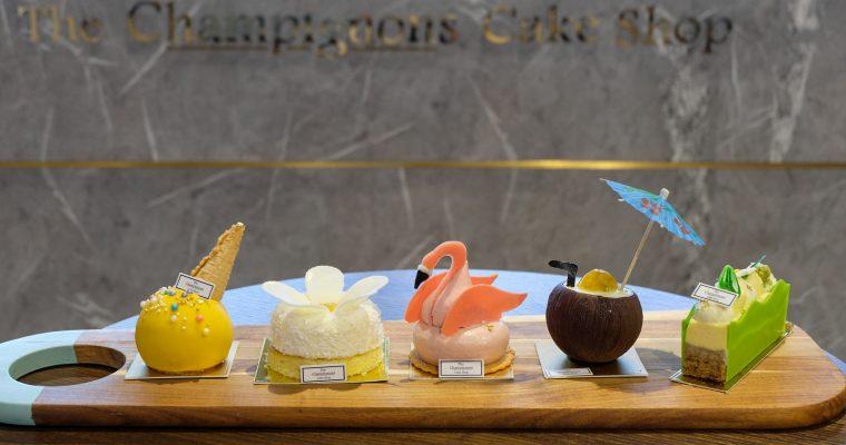 The Champignons Cake Shop @ Ekocheras