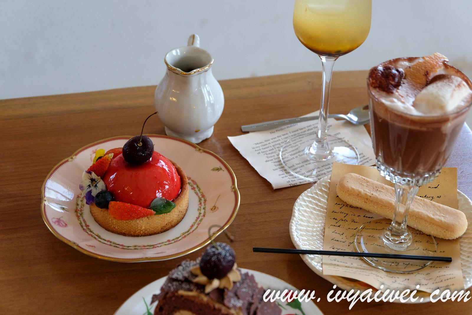 Flos Café 花啡花 @ Cheras