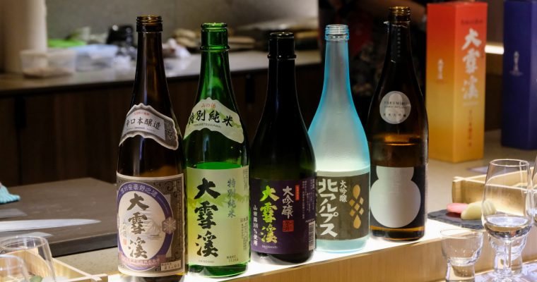 A Journey of Aroma and Taste with Ikeda Town's beauties:Sake from Daisekkei Sake Brewery and Fukugen Shuzo